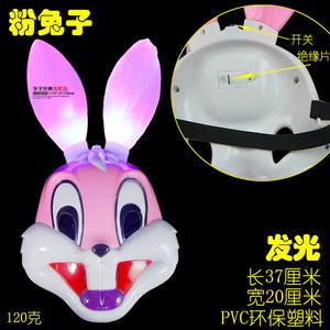 发光小兔子面具儿童卡通动物成人舞会led演出道具圣诞节礼物粉兔