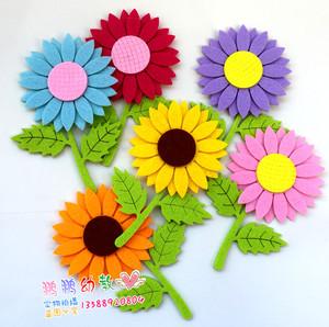 黑板报材料儿童房装饰创意装饰组合向日葵贴画*无纺布立体太阳花