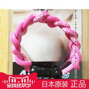 【只賣原裝正品】日本能量健身鈦手環鈦手鏈緩解鼠標手 法藤同理