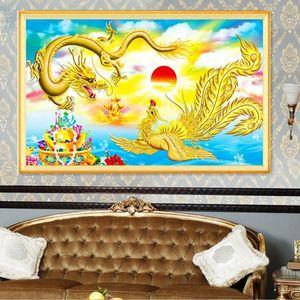 魔方钻石画龙凤呈祥砖石画金龙金凤凰满钻十字绣客厅卧室红日高照