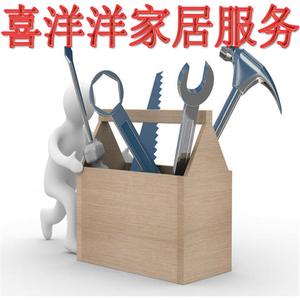 喜洋洋广州 家居 家具 拆装 配送 安装 维修 电视柜 专业 服务