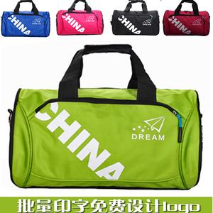 定制运动健身包男手提短途旅行行李袋女单肩休闲包圆桶训练包印字