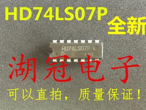 【湖冠電子】SN74LS07N HD74LS07P    可直拍 DIP