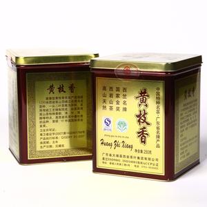 黃枝香茶--中國國際茶業展覽會金獎西竺牌西岩山茶綠色無公害廣東