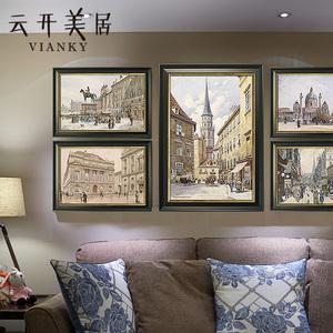 歐式裝飾畫美式水彩建筑風景街景掛畫北歐復古客廳咖啡廳組合壁畫