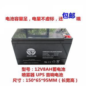 12伏8安电池 12V8AH蓄电池电动喷雾器电瓶UPS 音响 照明12V8A电池