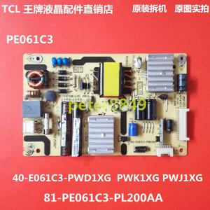 tcl l32e3350e l32e3380e电源板40-e061c3-pwd1xg pwk1xg pe061c3