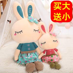 可愛兔子毛絨玩具女白兔布娃娃兒童萌抱枕生日禮物小玩偶公仔女孩