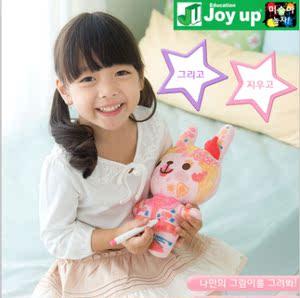 韩国代购直送 画以后可以水洗的娃娃 永久使用 画板 画布 两色