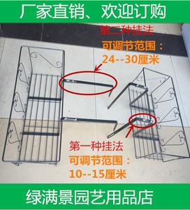 铁艺挂?#20132;?#26550;伸缩型架挂钩可调节挂阳台栏杆长方形花架特价