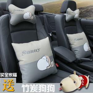汽车头枕护颈枕靠枕?#27426;?#36710;用颈枕车载腰靠枕头卡通可爱车内用品