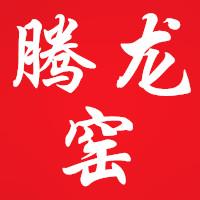 腾龙茶具批发中心