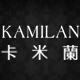 kamilan卡米兰旗舰店