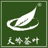 天岭茶叶旗舰店