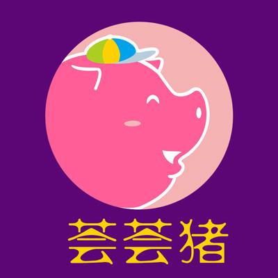 荟荟猪旗舰店