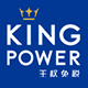 kingpower海外旗舰店