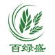 龙川县百绿盛农业自营店
