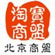 【北京商盟】馋猫食品配料(调味料、食品香精、食品添加剂)