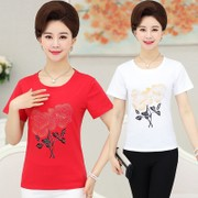 Young mother in summer 2017 summer cotton t shirt show young women 35 for 40-45-more than 50 years old to wear