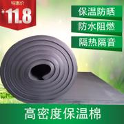 Self 20mm sound insulation cotton flame retardant waterproof KTV video room studio pipe canopy roof
