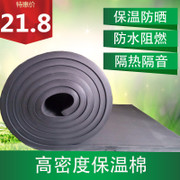Rubber insulation cotton / ideal insulation material / protection pipe rubber sponge insulation cotton plate water pipes