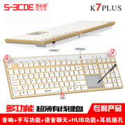 Desktop multifunction chocolate cable touch keypad mute mic sound ultra-thin home office mail
