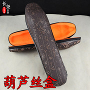 The set point is carrying box 5-tone suit box its special belt is convenient, the box supports the silk Instrument package aluminum alloy 5 gourd
