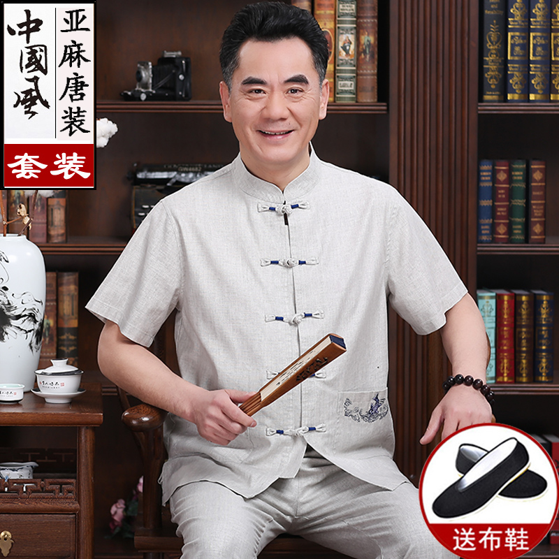 Elderly male costume short suit embroidered linen cotton Chinese wind in summer men's father put Chinese Hanfu