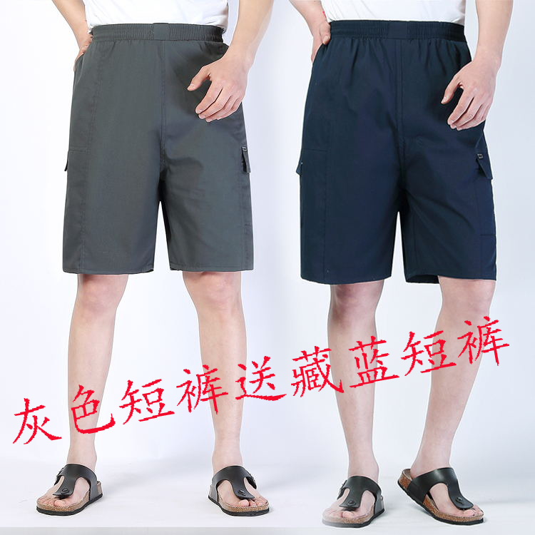 Middle-aged men's summer boll loose short middle-aged and old business and leisure suit men's dad