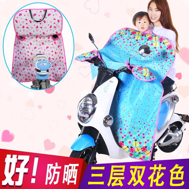 Spring and summer wind is the set of electric cars is prevented bask in hip wind rain suit light sun shade