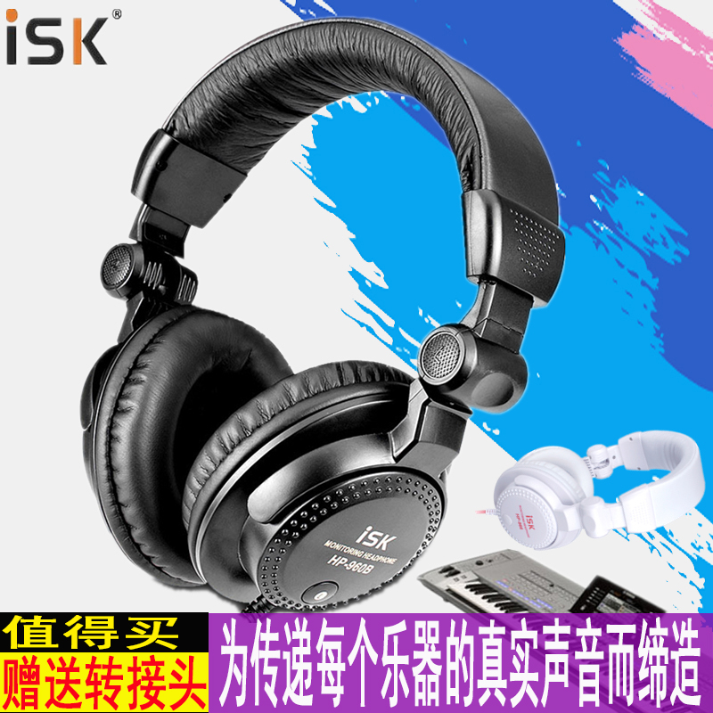 Universal electronic organ, earphone, electric piano, earphone, electronic drum sound, earphone, monitor, headset