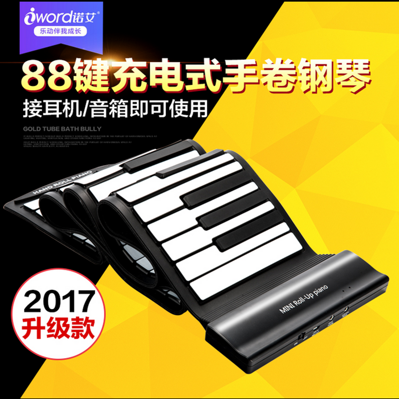 Piano house 88 key keyboard professional household portable Piano Beginners adult students