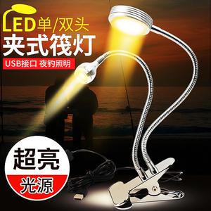 哈斯达筏钓灯夹式LED灯暖黄光鱼灯USB筏钓竿稍灯双头可调夜钓灯