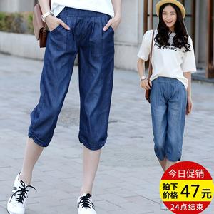 天絲七分牛仔褲女超薄2020夏季新款大碼松緊腰寬松直筒高腰中褲子