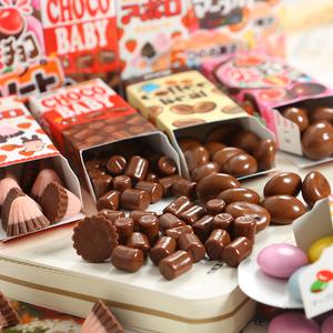 日本Meiji明治五宝巧克力豆 迷你杂锦i巧克力5盒装 52g 可爱香蕉