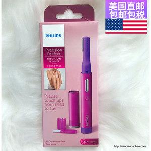 飞利浦高精度修眉毛剃刀Philips Hp6390电动面部刮毛器 美国直邮