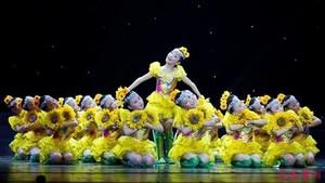 新款六一小荷风采花儿朵朵向太阳舞蹈服装儿童表演演出舞台服