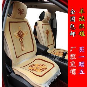 新款汽车座垫手工羊绒毯垫纯羊毛编织地毯式四季通用棉全包坐垫套