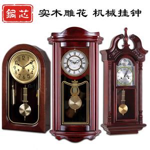 機械鍾表大號豪華擺鍾歐式複古實木挂鍾客廳純銅機芯大氣老式座鍾