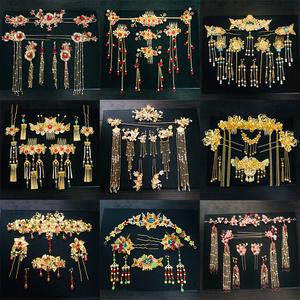 新娘頭飾中式漢服古裝金色龍鳳褂秀禾服配飾鳳冠霞帔發飾結婚飾品