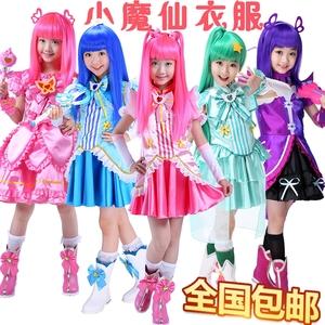 巴拉巴拉小魔仙衣服套裝巴啦啦女童公主裙演出服萬圣節兒童服裝女