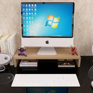 電腦顯示器增高架子台式機桌面支架液晶屏幕墊高底座帶抽屜收納架