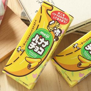 日本进口零食 Meiji明治 可爱香蕉造型脆皮牛奶夹心巧克力豆 37g