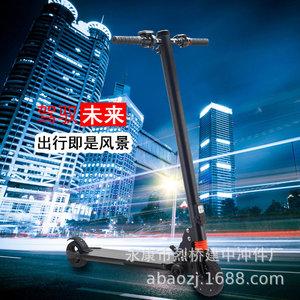 6.5寸一秒折叠电动滑板车 成人滑行代步车 带减震锂电动车
