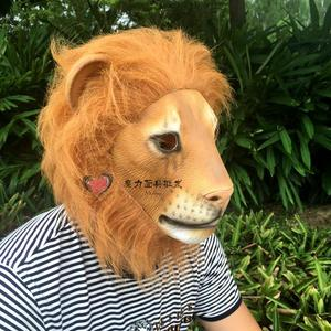 狮子面具头套 豹子老虎化妆舞会狂欢节派对搞笑恐怖动物表演道具