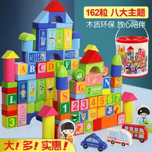 幼兒童積木益智力玩具女孩男孩寶寶1-2歲3-6多功能木頭桌拼裝早教