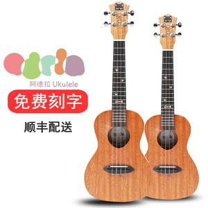 阿德拉Adela喵C單板尤克里里23寸26寸初學者烏克麗麗ukulele樂器