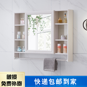 衛生間梳妝鏡柜掛墻式洗漱臺廁所鏡子收納一體柜浴室鏡子帶置物架