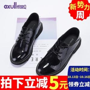 依思q2019秋新款閃亮鏡面粗跟低跟休閑網紅系帶單鞋女英倫風女鞋