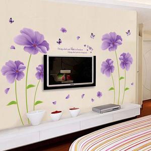 清新紫色花卉墻貼臥室溫馨浪漫床頭客廳電視背景墻貼紙貼畫可移除